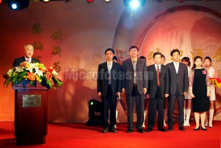 张江科技文化节欢迎酒会