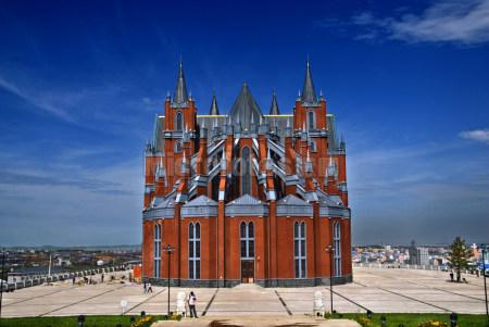 滿洲里婚禮宮
