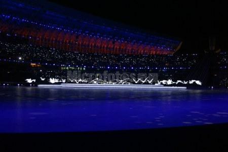 十一届全运会开幕