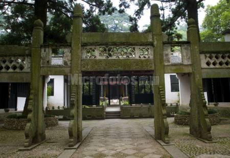 九江白鹿洞書院