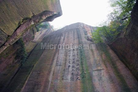 绍兴东湖风景