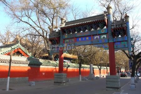 北京国子监街牌楼