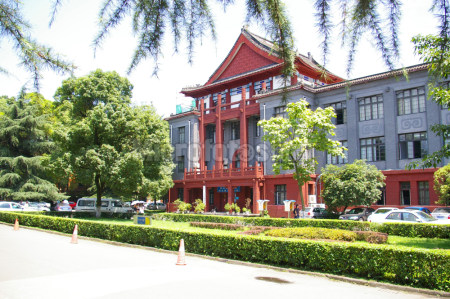 四川大学办公楼