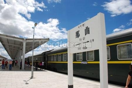 那曲火车站