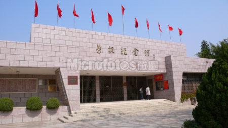 惠阳叶挺纪念馆
