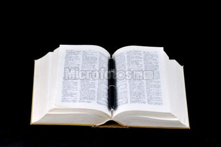 字典和钢笔