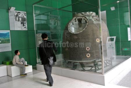 中国科技馆