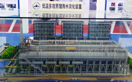 蒸馏海水淡化装置