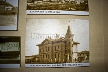 青岛德国监狱旧址