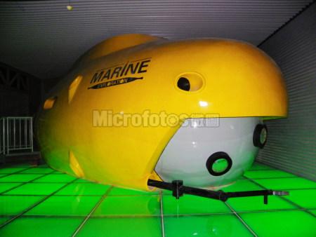深海潜水器模型