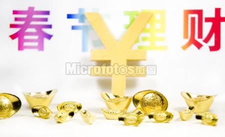 春节投资理财