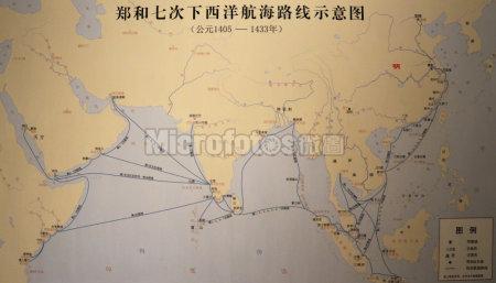 郑和航海路线图