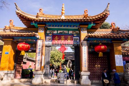 昆明曇華寺公園