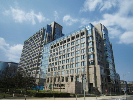 中国农业银行总行