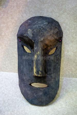 彝族撮泰吉面具