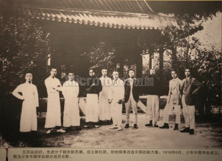 少年中国学会成员