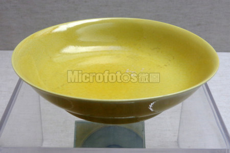 明正德黄釉盘
