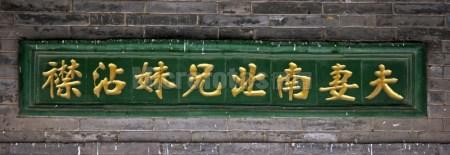 邯郸武灵丛台