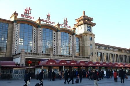 北京站春运