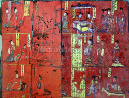木板漆画 北魏