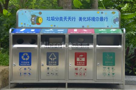 垃圾分类垃圾箱