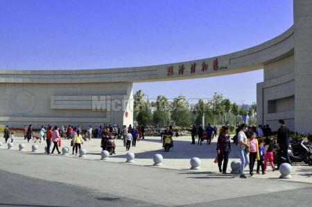 临汾博物馆
